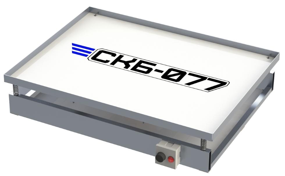 Вибростол ВРС-20