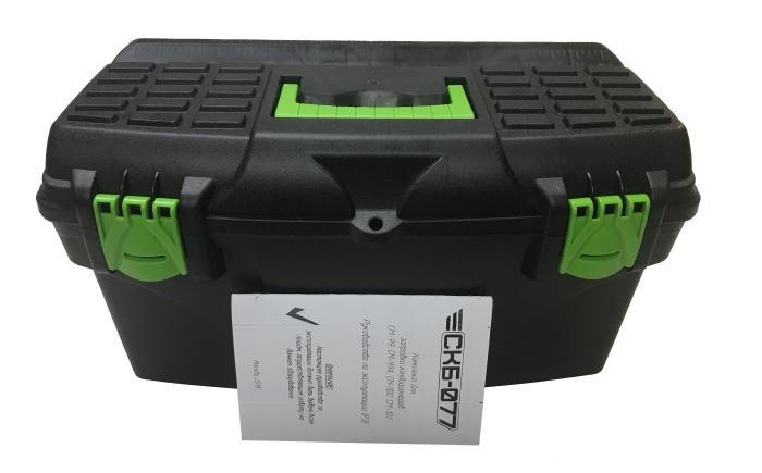 Комплект для заправки  кондиционеров СМ-99
